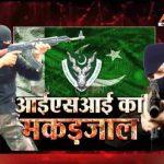 """Watch APN Special Report: """"ISI Ka Makadjaal"""""""