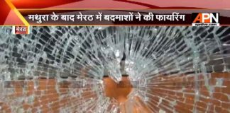 Loot and firing in a fashion showroom, Meerut (UP)