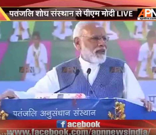 PM Modi speaks on Inauguration of Ayurveda Research Centre, Haridwar, Uttarakhand