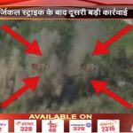 India destroys Pak posts on LoC