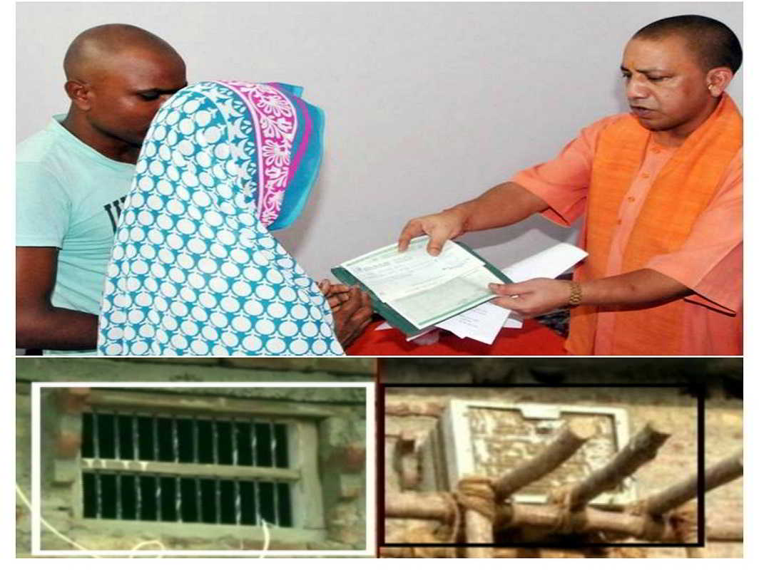 Martyr's relatives say UP govt snatched AC, sofa after CM's departure