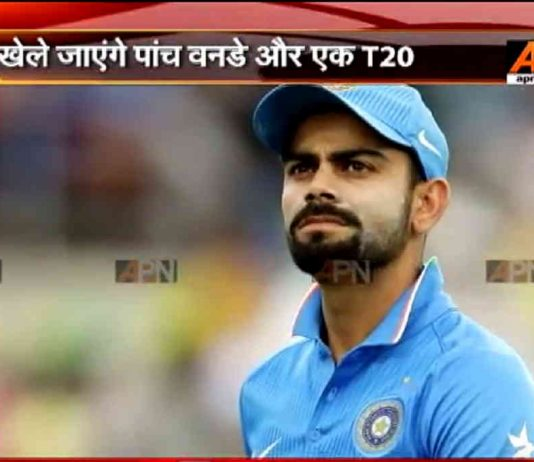 India to play 5 ODI's and a T20 match against West Indies