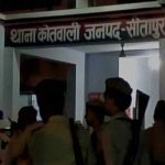 Businessman, wife and son shot dead in UP's Sitapur