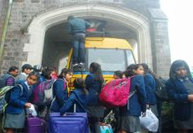 Darjeeling School