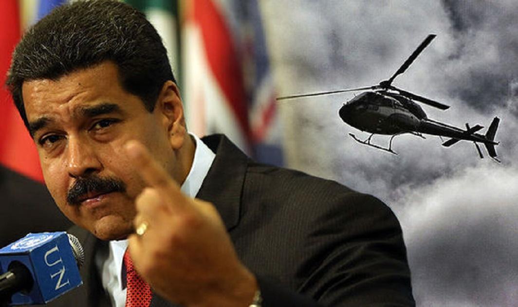 """Venezuelan Supreme Court faces helicopter """"terrorist attack"""""""