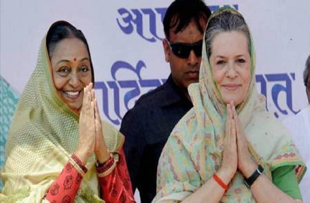 Presidential Election 2017 : Meira Kumar files nomination in presence of Congress chief Sonia Gandhi