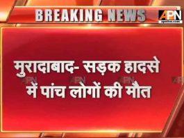 5 dead after Bolero hits still truck in Moradabad