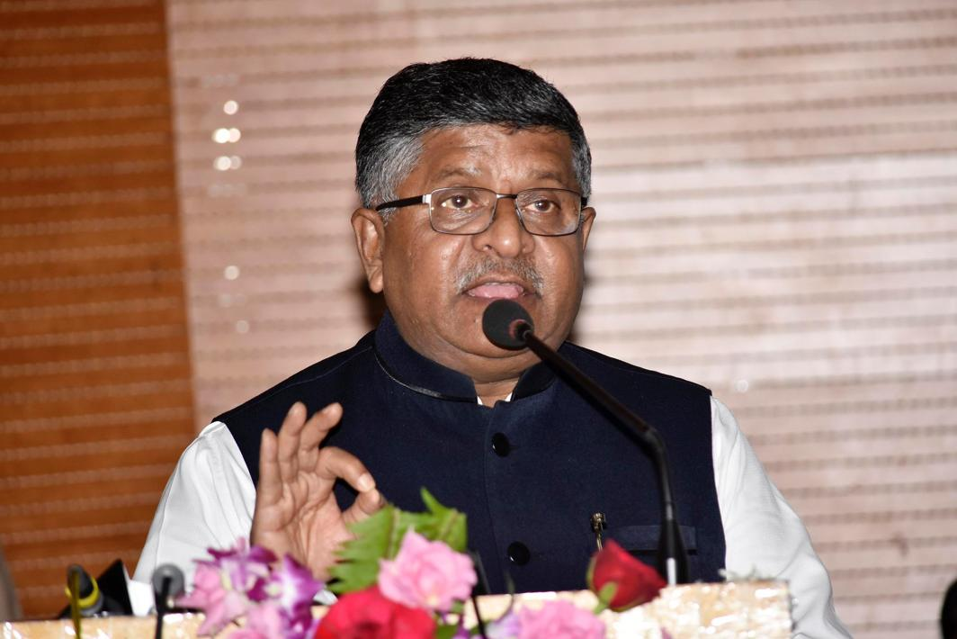 CLARITY ON DETAILS: Union minister for law and justice and IT Ravi Shankar Prasad addresses a workshop on GST, at Adhiveshan Bhawan in Patna, UNI