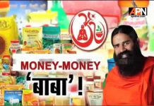 "APN Special Report ""Money Money...Baba"""