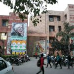 Jawahar Lal Nehru University