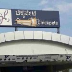 Amid rising pro-Kannada wave, activists blacken Hindi words in Metro signboard