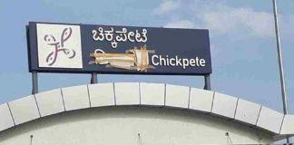 Amid rising pro-Kannada wave, activists blacken Hindi words in Metro signboard