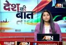 APN Desh Ki Baat as on 26/07/2017