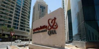US officials; UAE orchestrated Qatar crisis