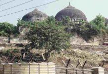Supreme Court starts hearing on Babri Masjid-Ram Mandir land dispute