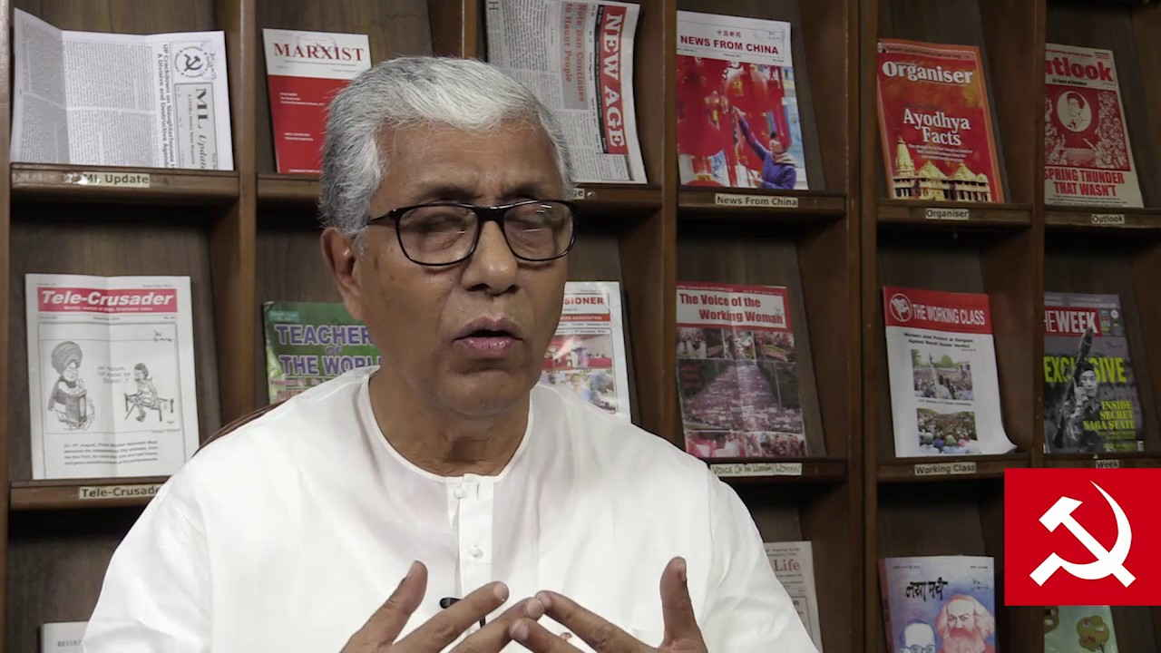 'Fatwa' Issued On Facebook Against Tripura Chief Minister