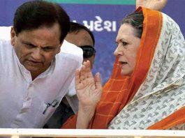 Ahmad Patel Barely Survives to Keep Sonia's Rahul Hopes Alive