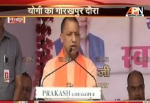 At Swachh-Swasth UP campaign, CM Yogi commits to continue the campaign till August 25