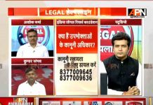 legal helpline, consumer protection act, laws