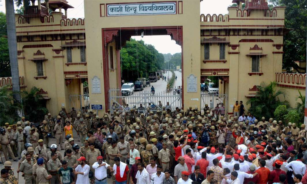 Violence against BHU students: Adityanath pins blame on anti-social elements