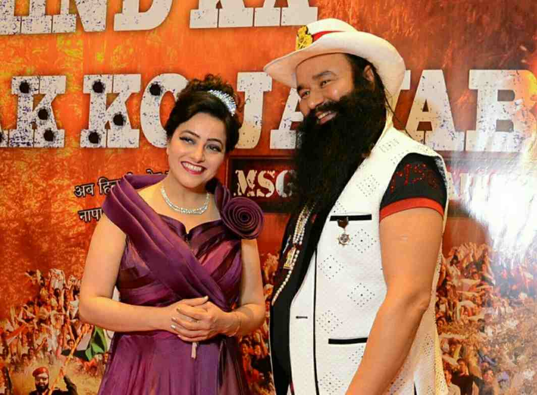 Dera murder case: Final arguments begin in murder cases against Ram Rahim