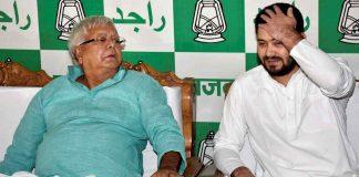 CBI summons Lalu Prasad, son Tejashwi Yadav in alleged hotels- for- land scam