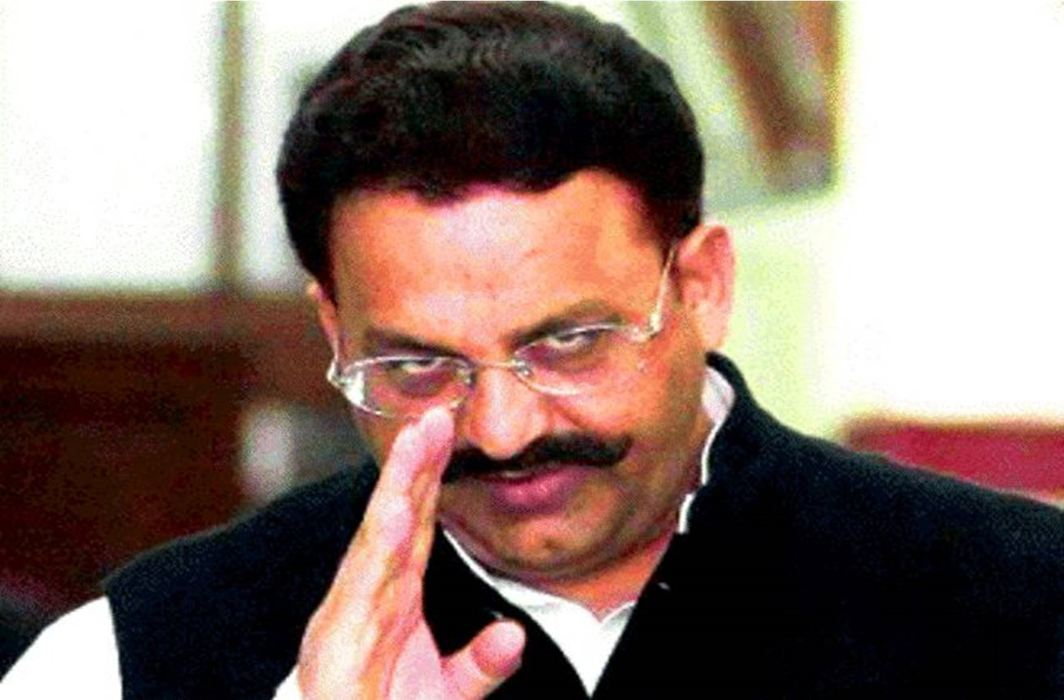 Local court acquits Mukhtar Ansari of murder charge for lack of evidence