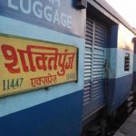 7 coaches of Shaktipunj Express derail in Sonbhadra district, no casualties reported