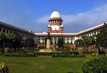 Supreme Court reserves verdict on criminalising marital rape