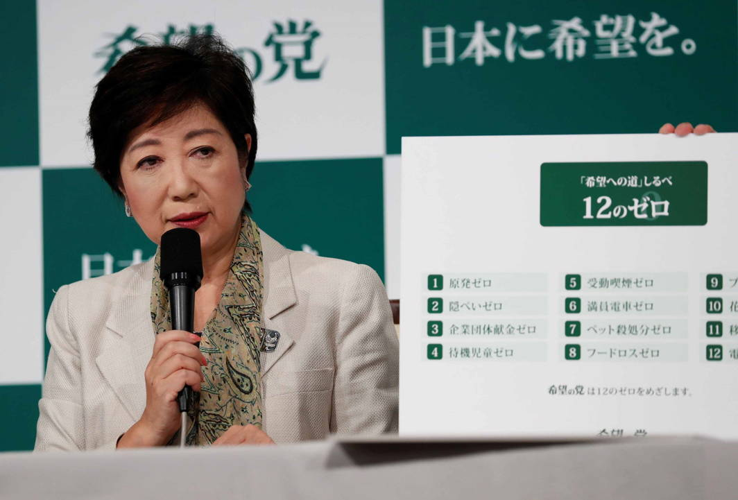 PROMISES, PROMISES: Tokyo Governor Yuriko Koike, head of Japan's Party of Hope, attends a news conference to unveil its election campaign pledges in Tokyo, Japan, Reuters/UNI