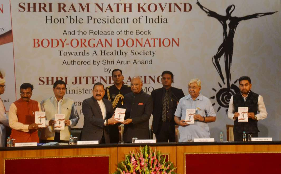GIFT YOUR BODY: President Ram Nath Kovind with minister of state in PMO Jitendra Singh releases a book, 'Body Organ Donation', authored by Arun Anand, at a seminar 'Dehdaniyon Ka Utsav' organised by Dhdhichi Deh Dan Samiti at Rashtrapati Bhavan, in New Delhi, UNI