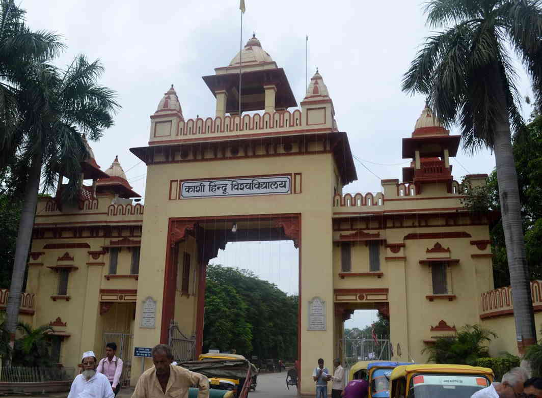 BHU's Har Har Mahadev App Blocks Porn Sites, Plays Bhajans Instead