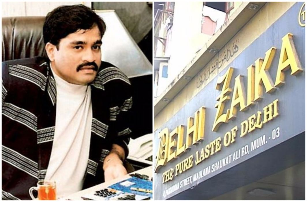 Saifee Burhani Trust wins auction for three properties of Dawood Ibrahim in Mumbai