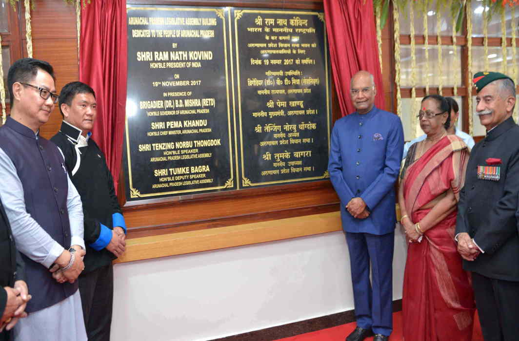 President Ram Nath Kovind dedicating the newly built State Legislative Assembly to the people of Arunachal Pradesh at Itanagar on Sunday. Governor of Arunachal Pradesh, Brigadier (Retd.) B.D. Mishra, chief minister Pema Khandu and Union minister of state for home affairs Kiren Rijiju are also seen. Photo credit: PIB