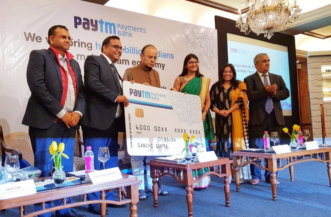 Paytm aims to become world's largest digital bank