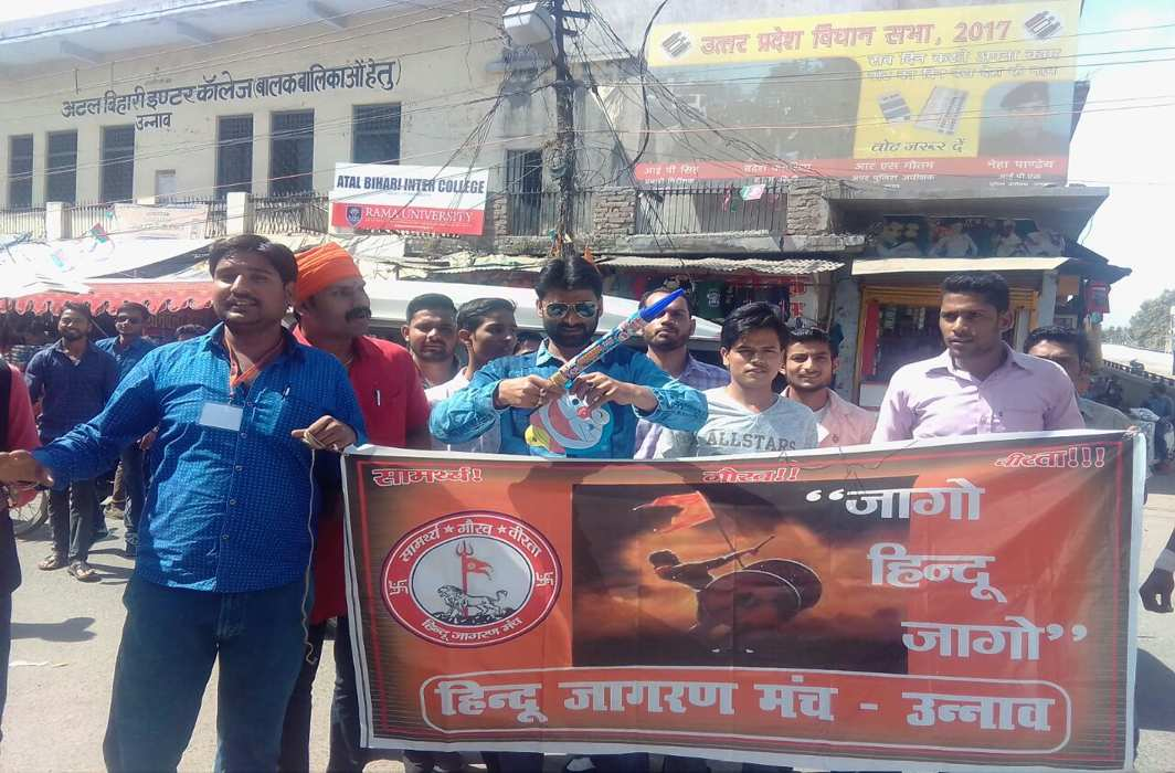 RSS-affiliate Hindu Jagran Manch to launch 'reverse love jihad' in UP