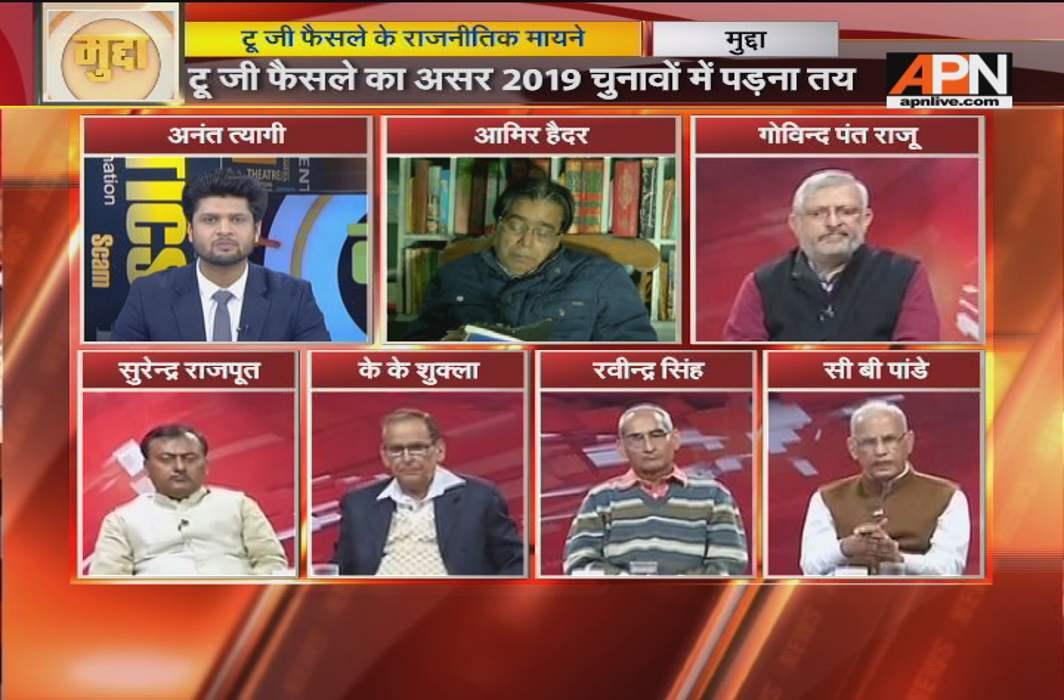 """""""Vinod Rai, BJP in a quid pro quo relationship"""""""