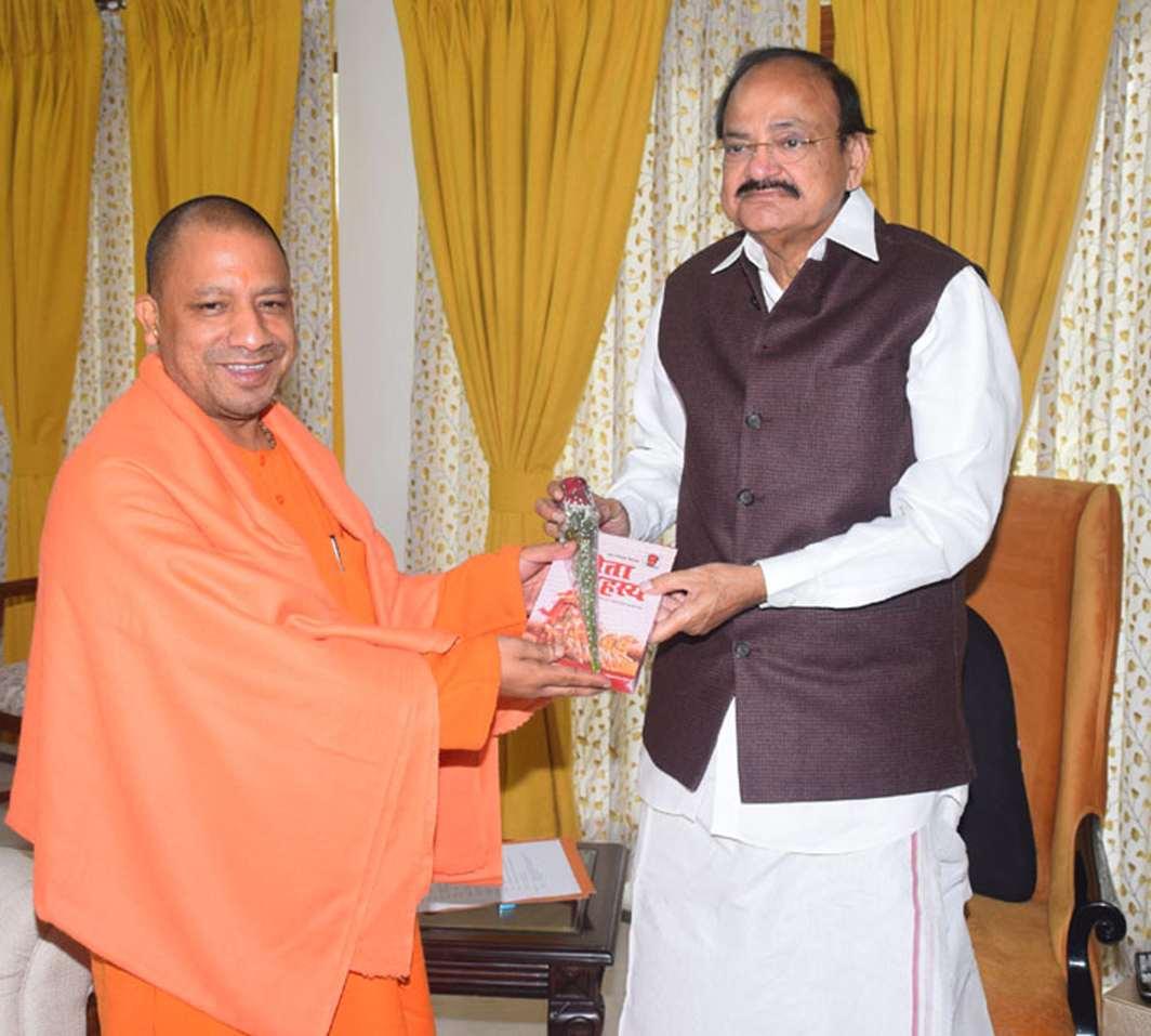 A BILL AND A CM: Uttar Pradesh Chief Minister Yogi Adityanath calls on Vice-President M Venkaiah Naidu, in New Delhi, UNI