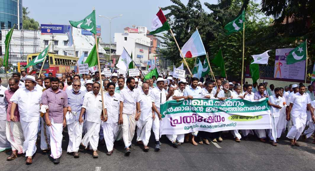 PARTIAL VIEW: Muslim organisations stage a protest march to Secretariat to press their various demands in Thiruvananthapuram, UNI