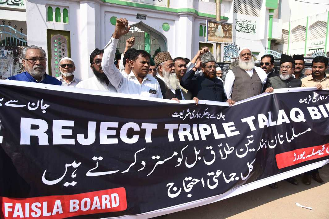 FOR STATUS QUO: Representatives of various Muslim Organisations headed by Md Mushtaq Malik, president of Tehreek-e-Muslim Shaban shout slogans during their march to Raj Bhavan opposing the triple talaq bill, in Hyderabad, UNI