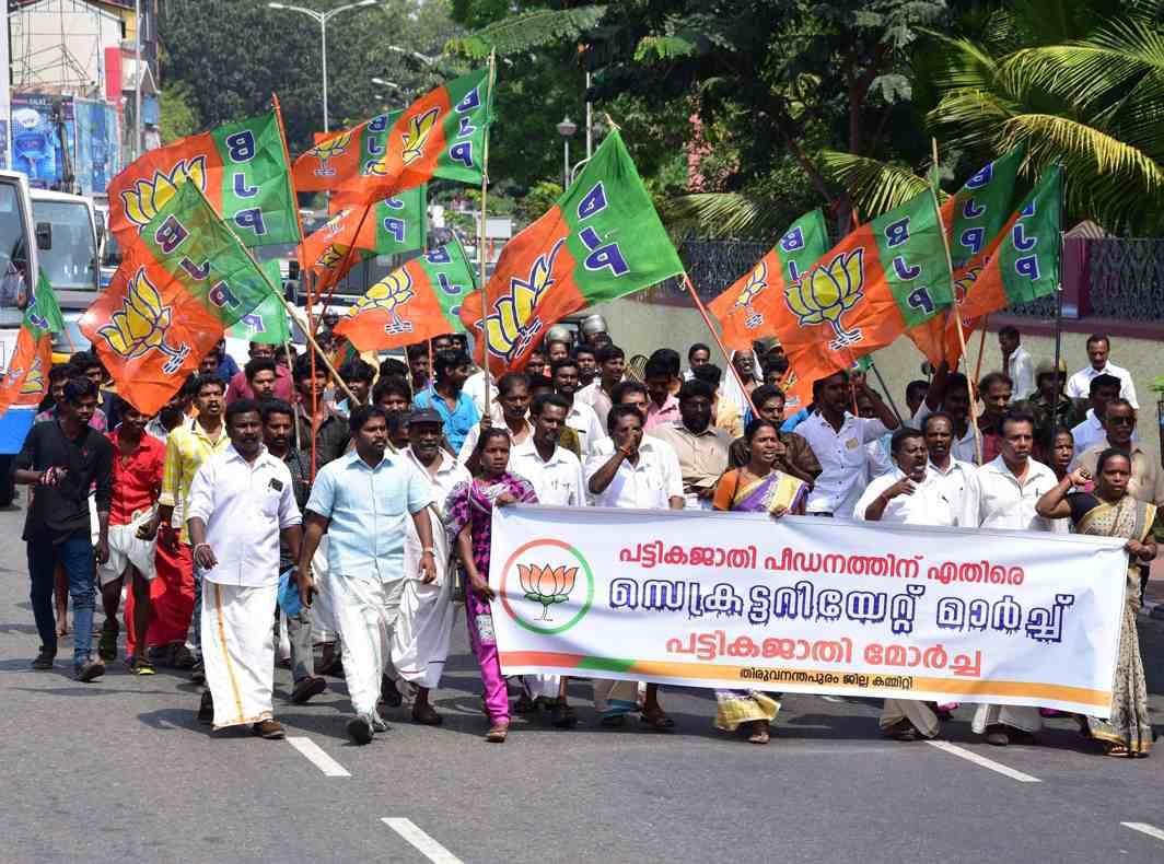WALK ON: Pattikajathi Morcha activists stage a protest march demanding end to torture of scheduled castes, in Thiruvananthapuram, UNI