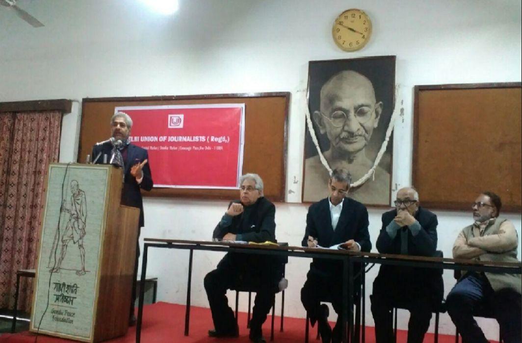 Latest india news      Journalists express solidarity with Tribune reporter for Aadhaar expose