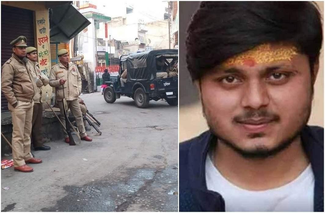 Kasganj violence: City SP transferred to Meerut