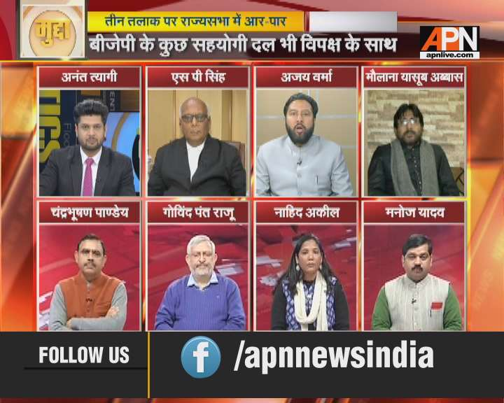Shia Board trying since 2007 to abolish triple talaq