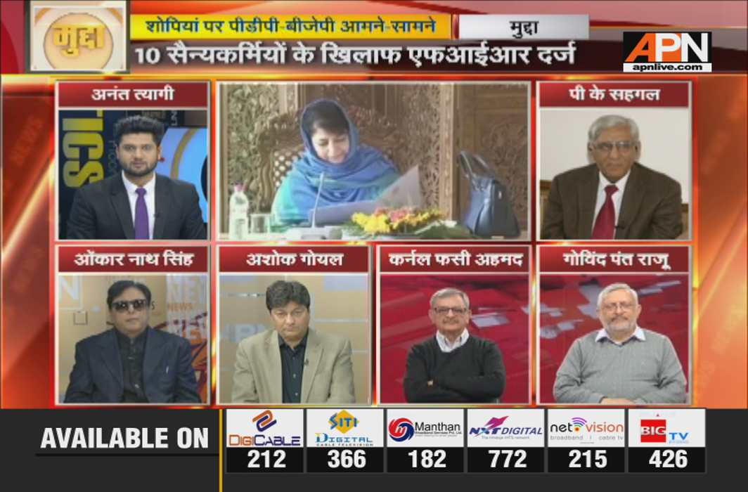 A crack in the BJP-PDP coalition in J&K?