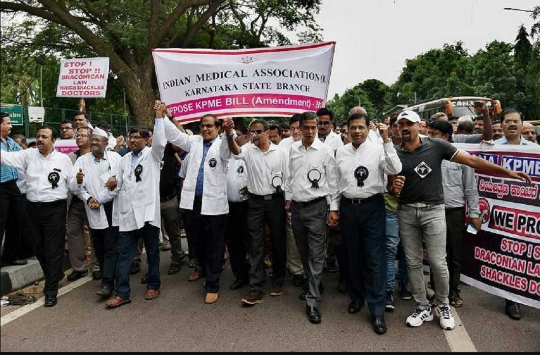 Doctors' countrywide strike against NMC bill begins
