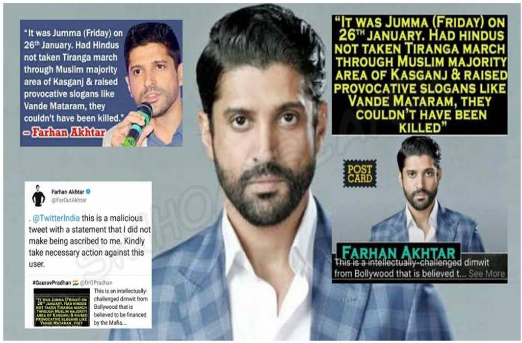 Fake News factory at work attributes malicious message to actor Farhan Akhtar