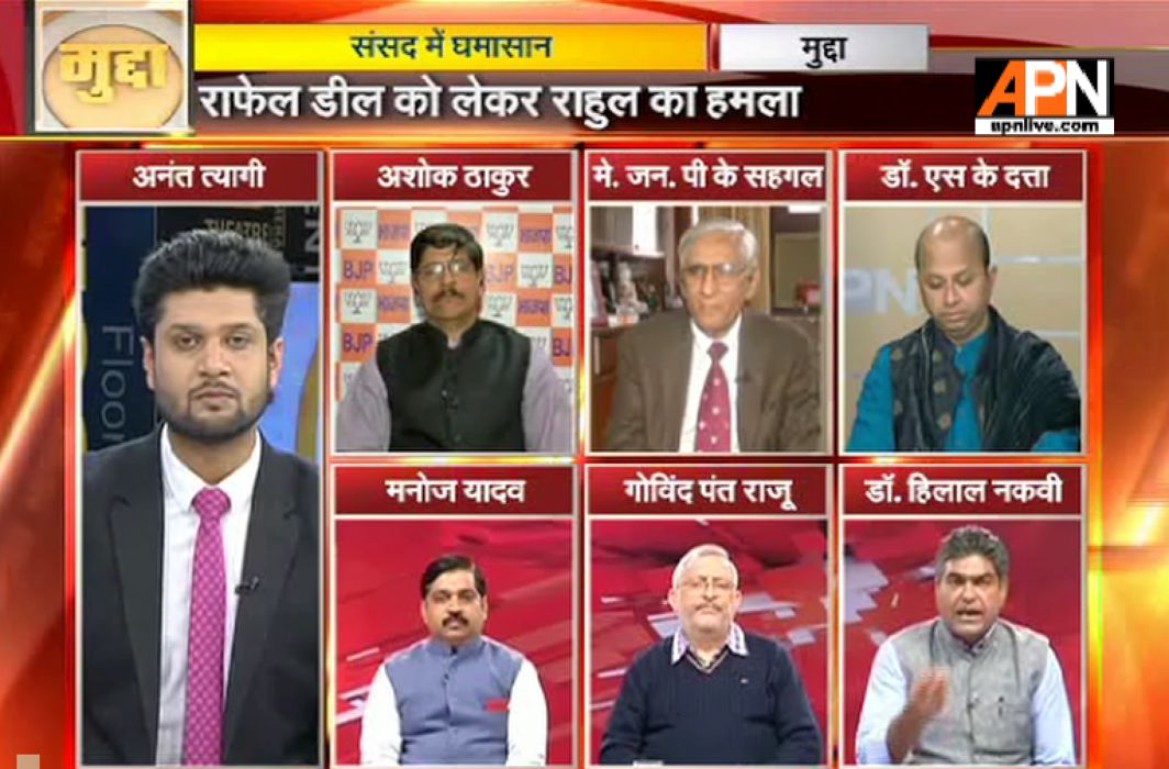 Mudda: Opposition uproar over Rafale deal justified?