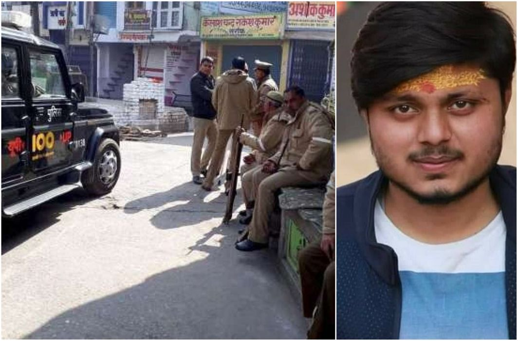 Kasganj violence: Chandan Gupta's kin provided police protection