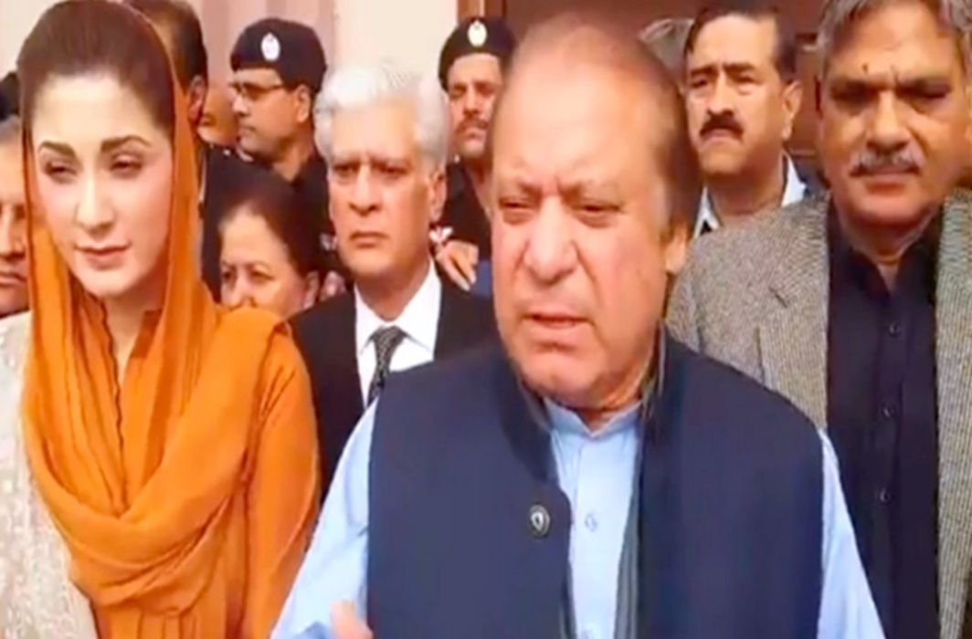 Nawaz Sharif: Strip me from my own name through Black Law Dictionary